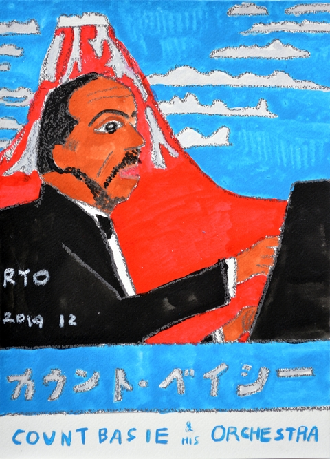 Count_Basie-_Basie_in_Japan_jpg_480x1000_q100