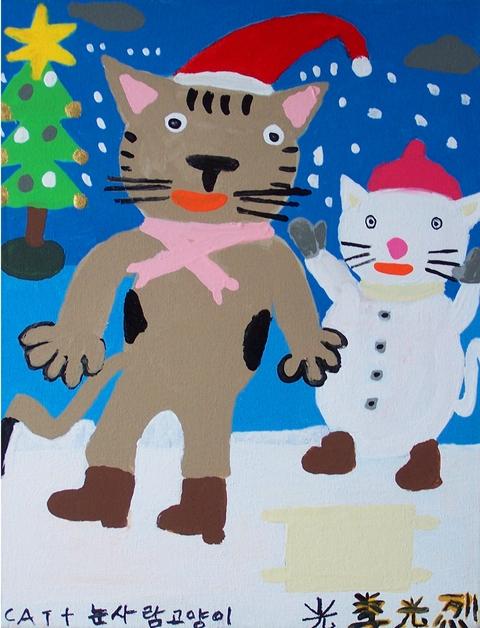 KL_Snow_Kitty_jpg_480x1000_q100